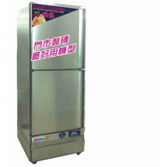 80 Snow Ice Block Making Machine